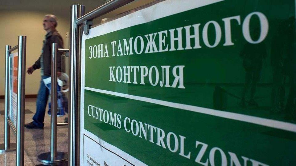 Tamozhnya-РЧ-к-2020-stanet-polnostyu-e`lektronnoy-960x540-960x540